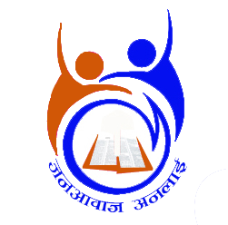 नेपाल समूहको बैठक : पार्टी एकताका लागि नेतृत्वले आत्मालोचना गर्नुपर्छ